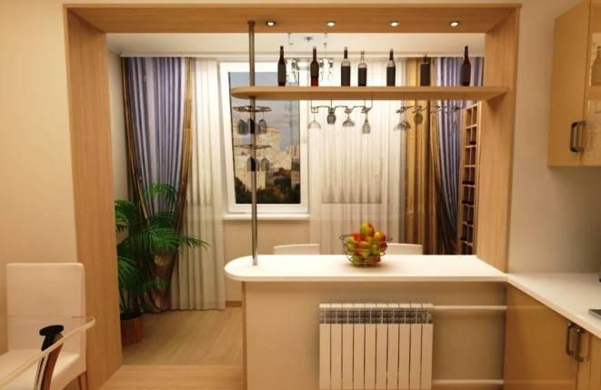 Объединение кухни с балконом «под ключ»