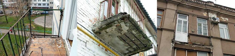Демонтаж старой конструкции