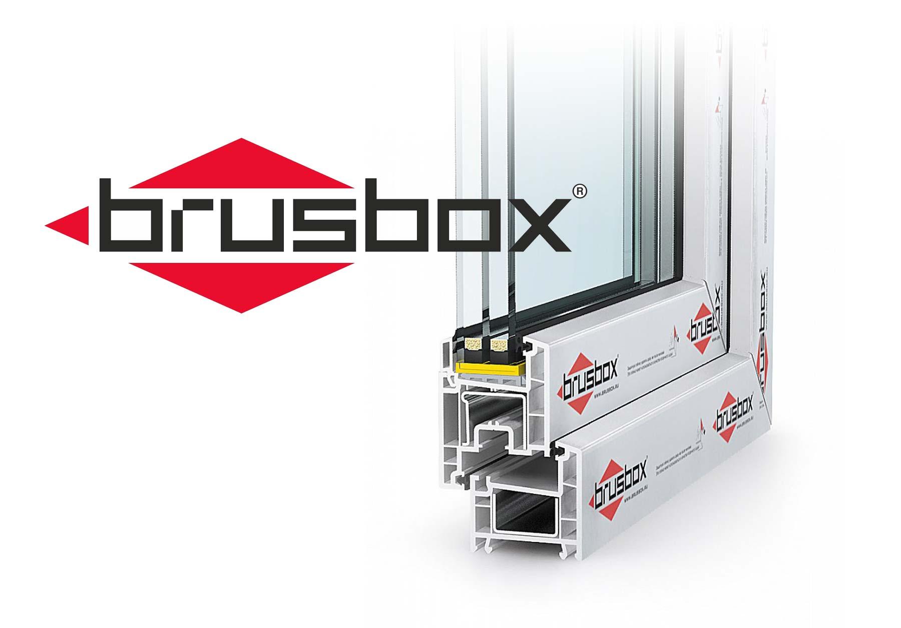 Система BRUSBOX наполнит вашу жизнь комфортом!