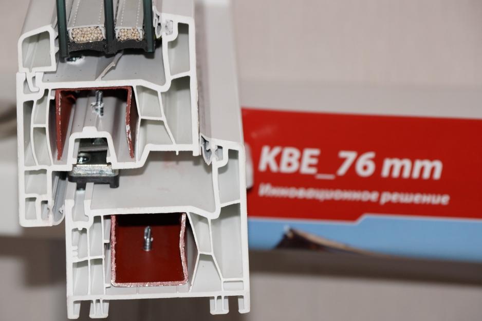 Остекление балкона и лоджий ПВХ - пластиковый профиль КБЕ
