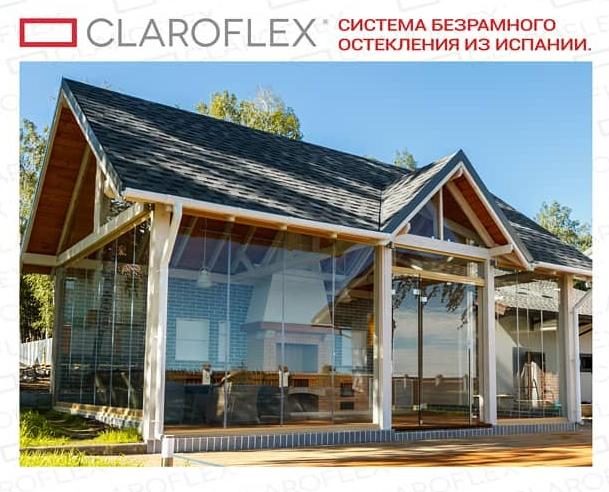Система безрамного остекления  Claroflex