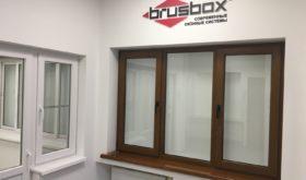 Окна BRUSBOX пример