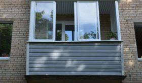 Раздвижное остекление маленького балкона